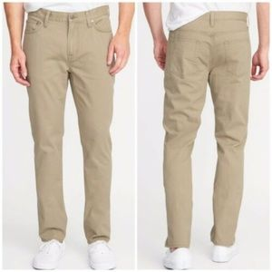👀Old Navy Men's Brown Pants-29 x 30👀